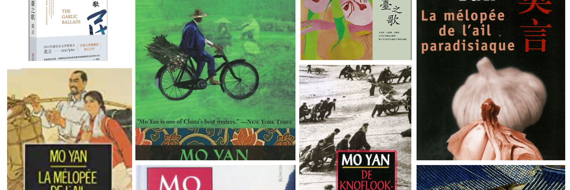 Chinesische Literatur