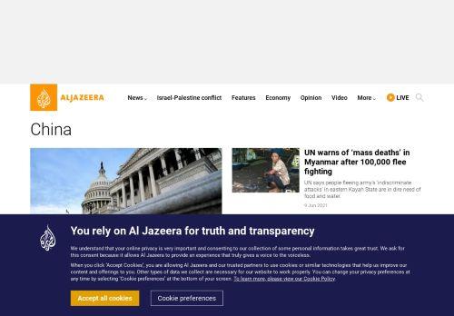 Aljazeera - China