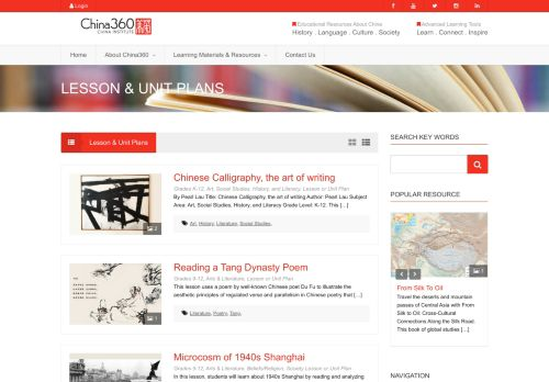 China Institute: China360: Lesson Plans