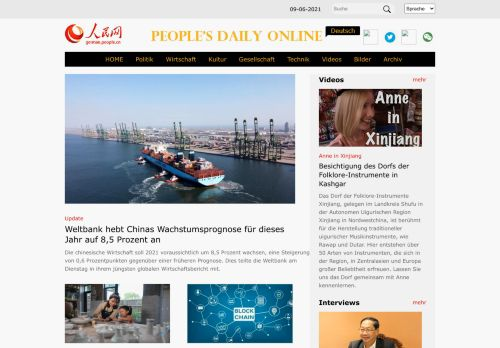 People's Daily - Deutsch