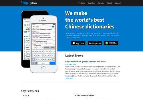 Pleco Dictionary