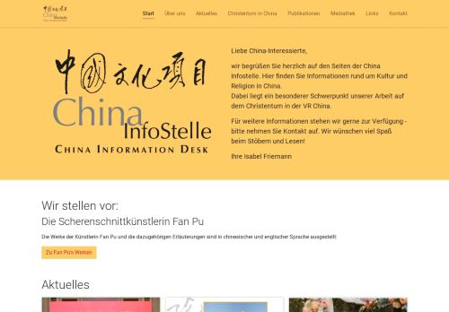China Infostelle
