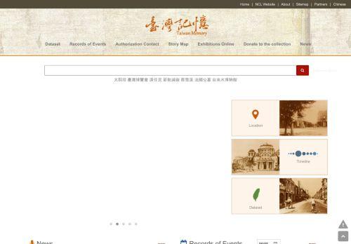 Taiwan Memory