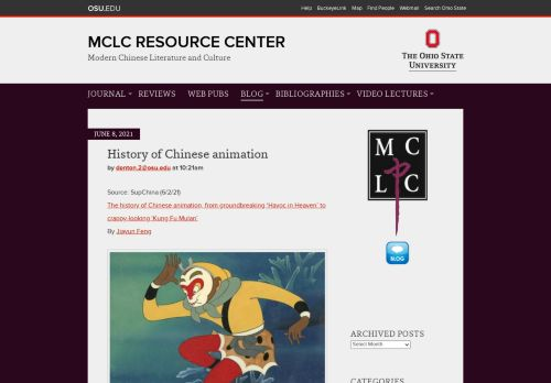 Modern Chinese Literature and Culture Blog