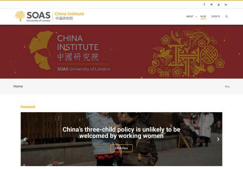 SOAS: China Institute