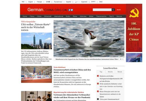 German China.org
