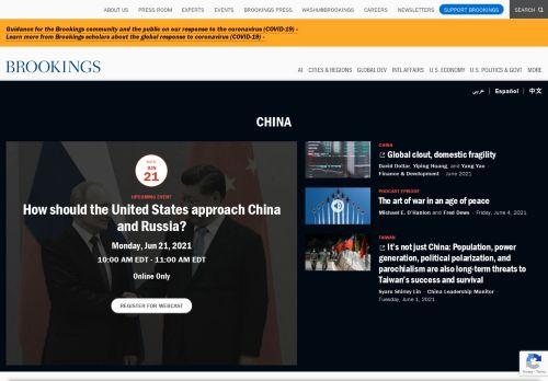 Brookings: China