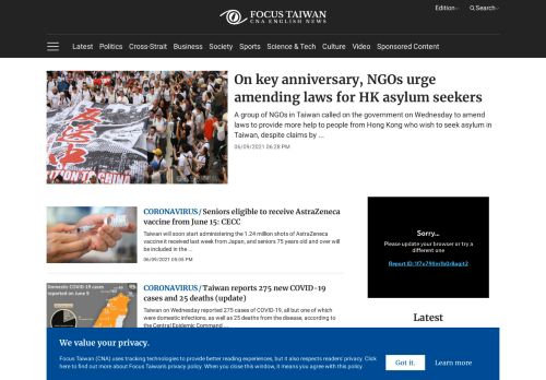 Focus Taiwan (CNA English News)