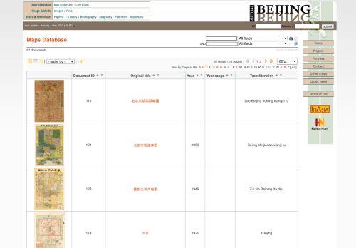 Virtual Beijing - Map Database