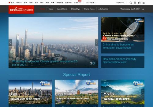 CCTV - China Central Television