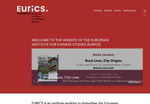 European Institute for Chinese Studies