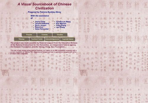 Visual Sourcebook of Chinese Civilization, A