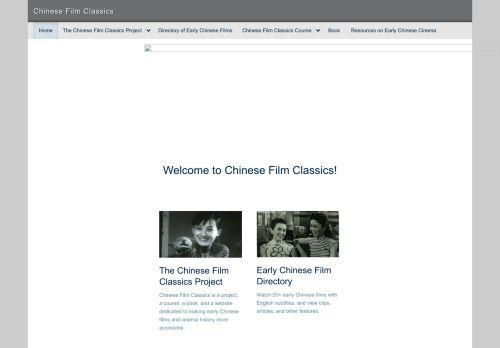 Chinese Film Classics