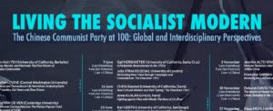 Poster Living the Socialist Modern