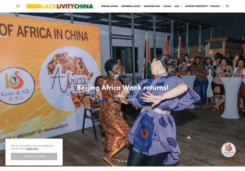 Black Livity China