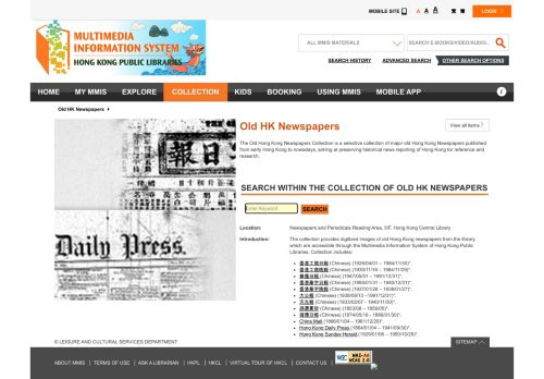 Old HK Newspapers