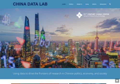CCP Elite - China Data Lab