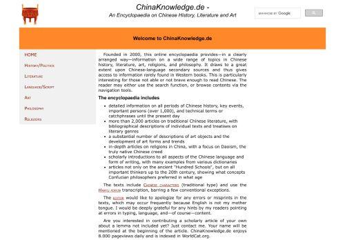 China Knowledge