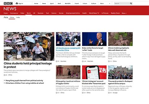 BBC - China