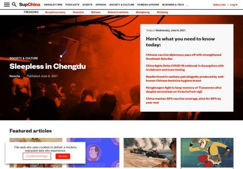 SupChina: China beyond the headlines