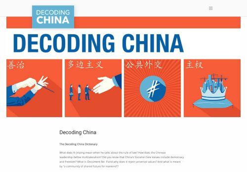 Decoding China Dictionary