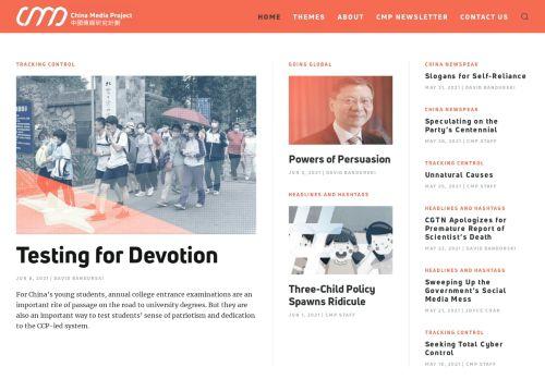China Media Project