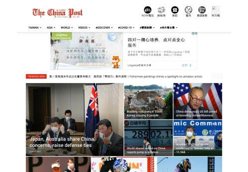 The China Post