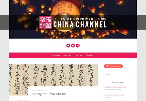 Los Angeles Review of Books: China Channel