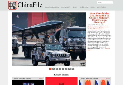 China File