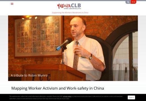 China Labour Bulletin