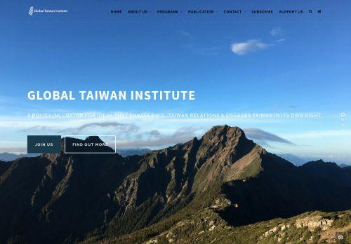 Global Taiwan Institute