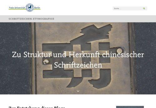 Schriftzeichen-Etymographie: Zu Struktur und Herkunft chinesischer Schriftzeichen
