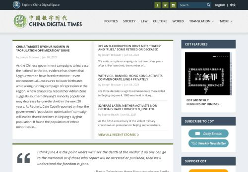 China Digital Times