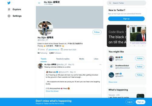 Hu Xijin - Twitter