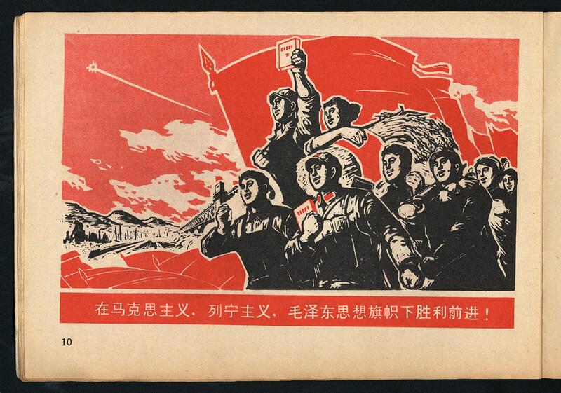 Plakat ca. 1971