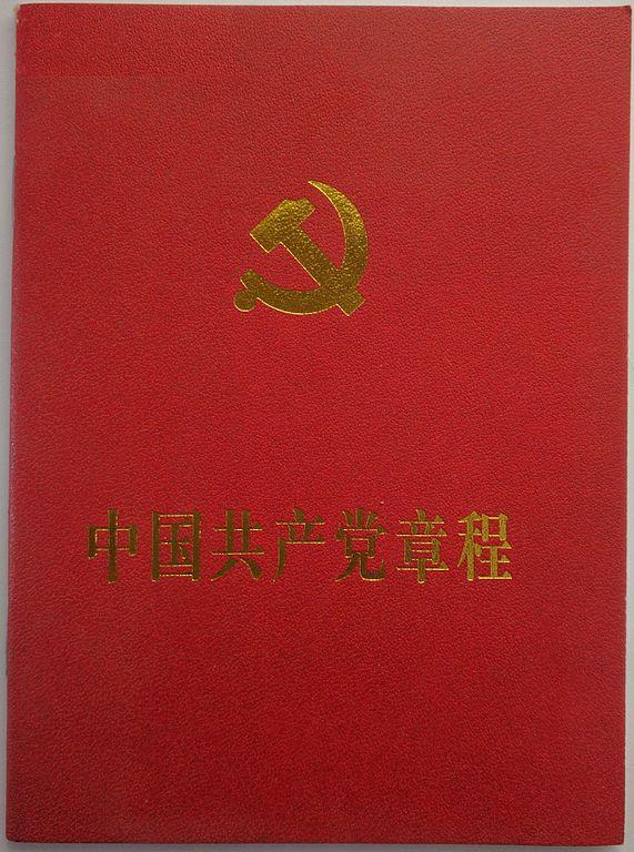 Chinesische Verfassung