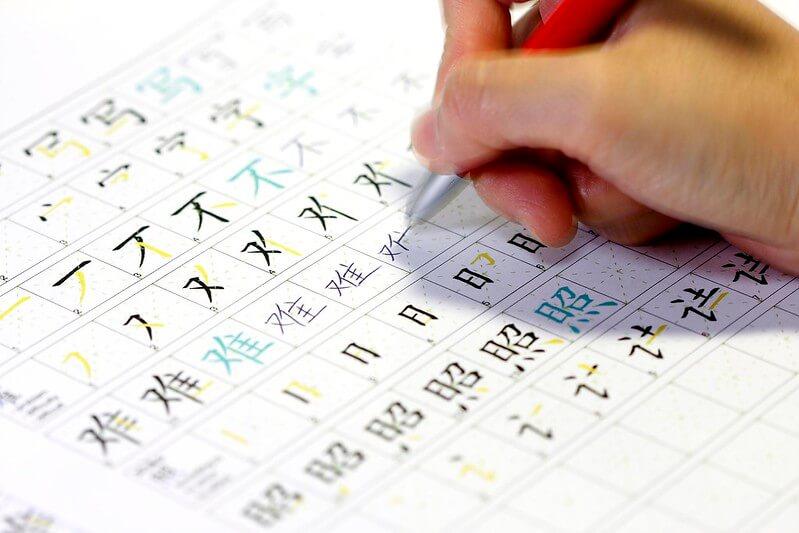 Lernen von Schriftzeichen