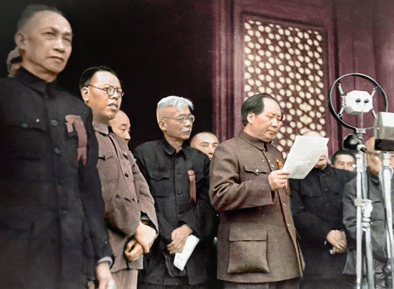 Rede von Mao Zedong