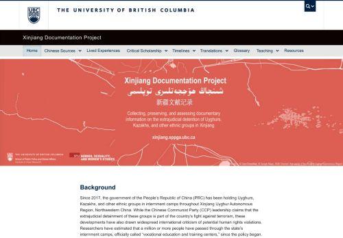 Xinjiang Documentation Project