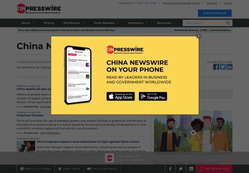 Everyone's Internet News Presswire - China