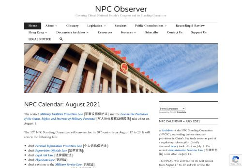 NPC Observer