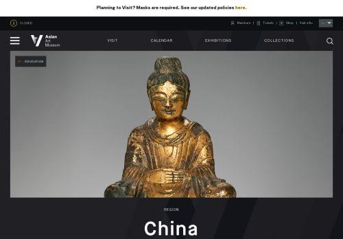 Asian Art Museum: China Education